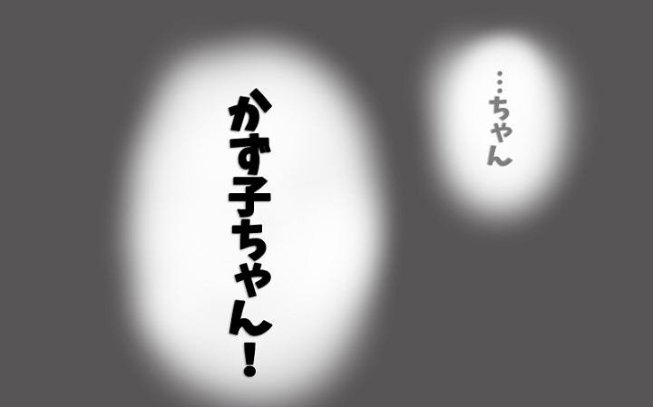 2kazu5