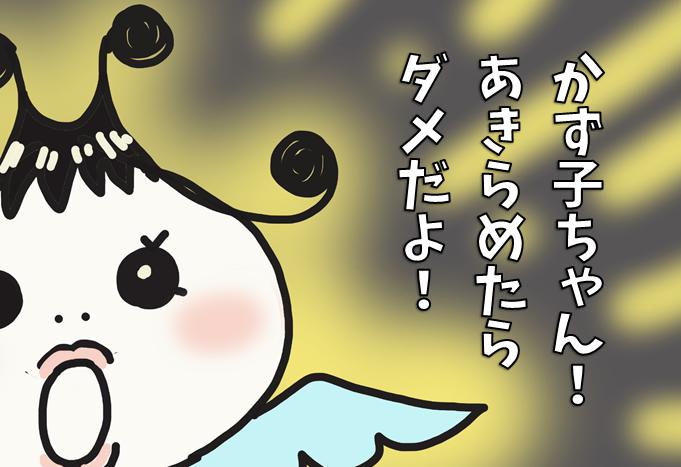 5kazu5