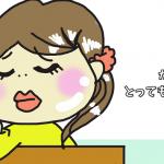 【漫画】かず子の主婦起業物語!子育てと仕事の両立に疲れ果てる毎日…