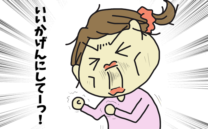 kazu1-3
