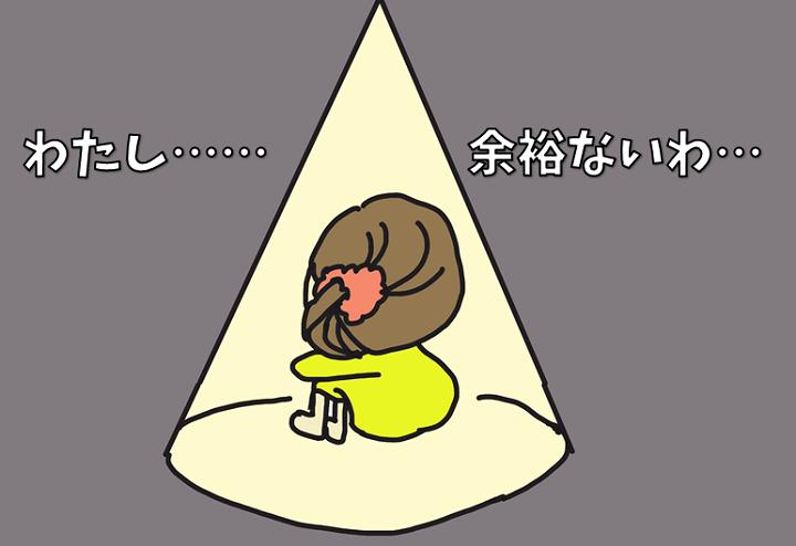 kazu3-3