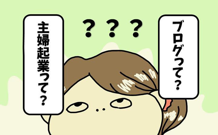 kazu4-4