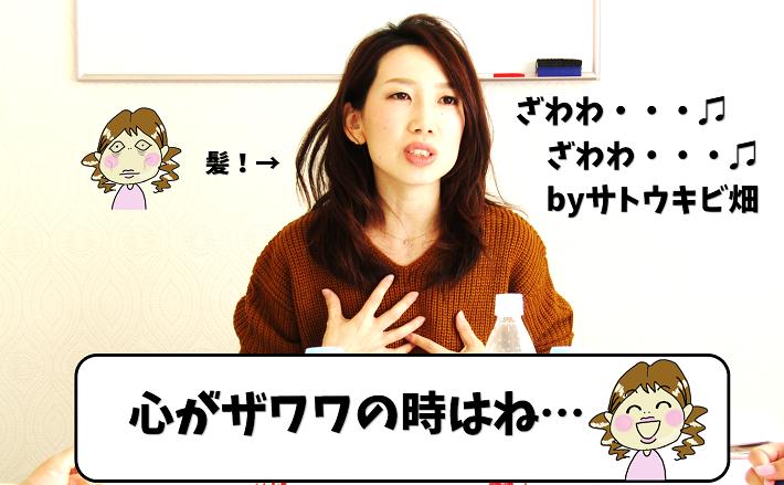 kazu1-22