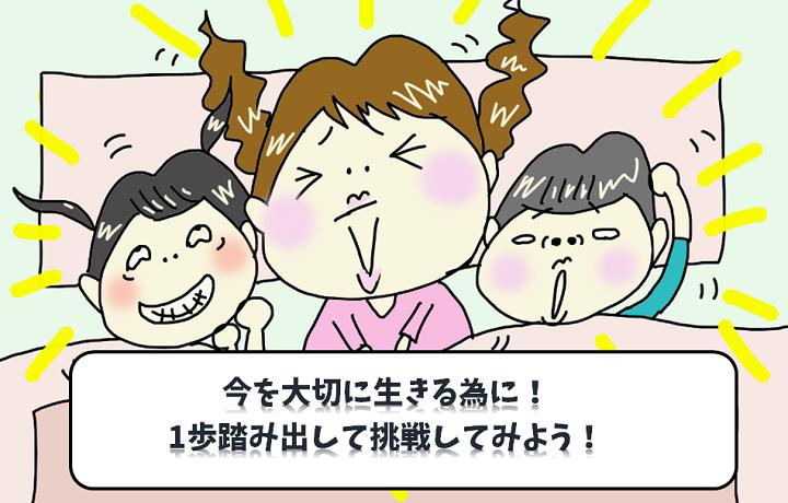 mamacarrieschool01