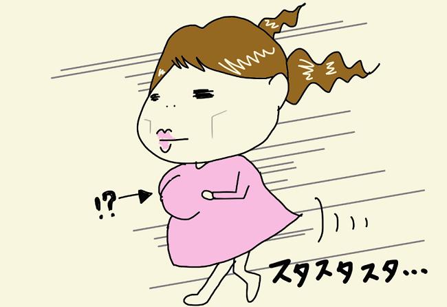 ninshin6kagetsu-darui