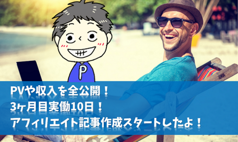 papa-blog11