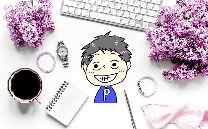 papa-blog