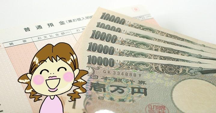 お金,ママ