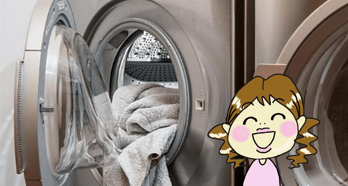 洗濯物,乾かない