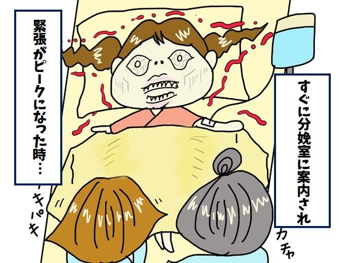 陣痛,出産,分娩台