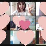 主婦のお仕事『ほっこり相談会』をオンラインで開催しましたぁ〜!
